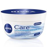 Увлажняющий Крем для лица NIVEA Care