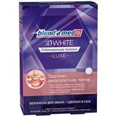 Полоски для отбеливания зубов Blend-a-med 3D White Luxe
