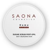 Сахарный скраб для тела из линейки Home Line