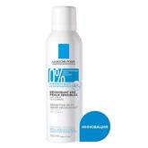 Физиологический дезодорант-спрей 48 ч защиты