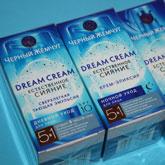 Линия средств для ухода за кожей лица  Dream Сream