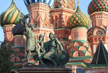 Памятники Москвы
