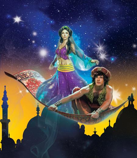 Розыгрыш билетов на новогоднее шоу 'Аладдин и Повелитель огня'