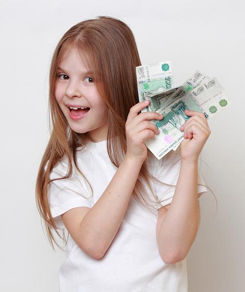 Насколько Вы финансово грамотный родитель?