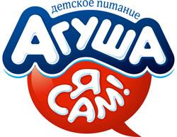 Розыгрыш молочного коктейля 'Агуша'
