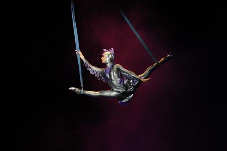 Розыгрыш билетов в цирк «Аквамарин»