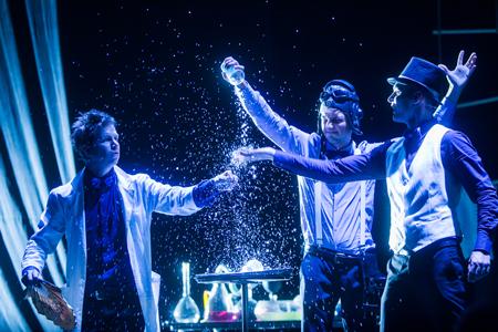 Розыгрыш билетов на шоу 'Мечты, меняющие мир'