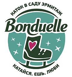 Розыгрыш билетов на каток Bonduelle в саду Эрмитаж