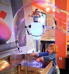Розыгрыш билетов в интерактивный музей 'ИнноПарк''