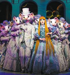 Розыгрыш билетов на мюзикл 'Всё о Золушке'