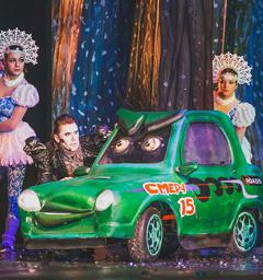 Розыгрыш билетов на детский мюзикл 'Новогодние гонки - 3'