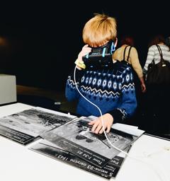 Розыгрыш билетов в Музей будущего SMIT