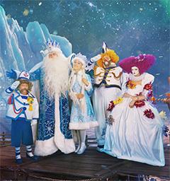 Мегашоу День рождения Деда Мороза