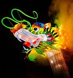 Розыгрыш билетов на фестиваль 'Волшебных китайских фонарей'