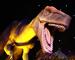 Розыгрыш билетов «Город динозавров»