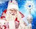 Розыгрыш билетов на новогоднее шоу «Новогодний БУМ»